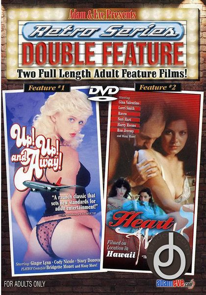 Up Up and Away & Heart (1983) - Ginger Lyn, Cody Nicole Retro