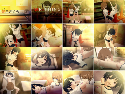 writhing Anime and Hentai