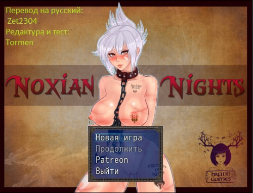 Noxian Nights Hentai games
