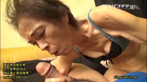Itsuki Sawamura Uncensored asian