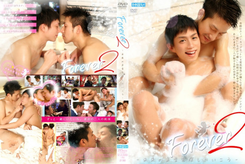 Forever vol.2 Gay Asian
