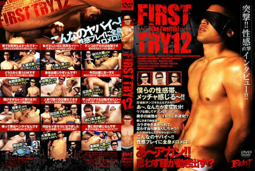 First Try vol.12 Gay Asian
