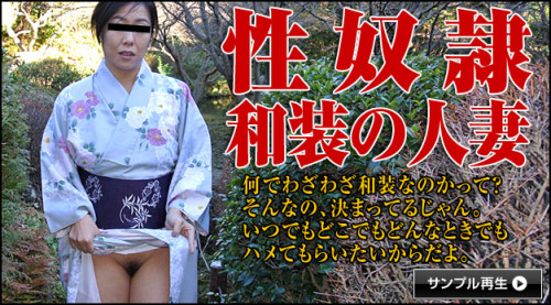 Traditional Wife Training 1