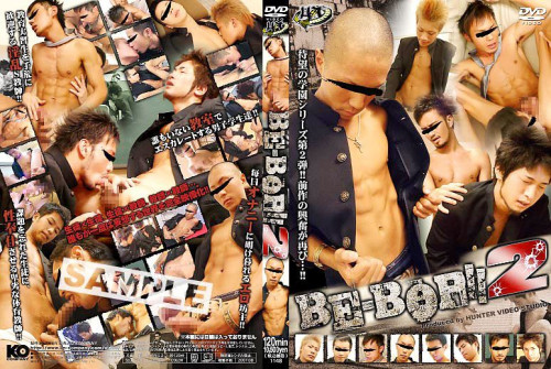 Be-Bop vol.2 Asian Gays