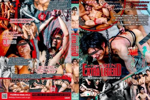 Extra Legend - Ren Asians BDSM