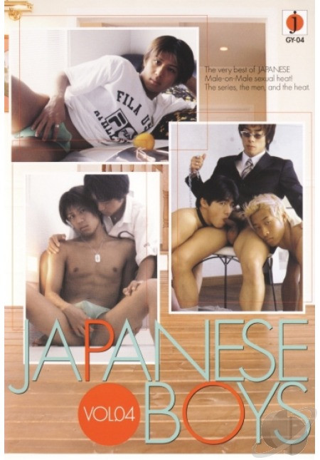 Japanese Boys Vol.04 Gay Asian