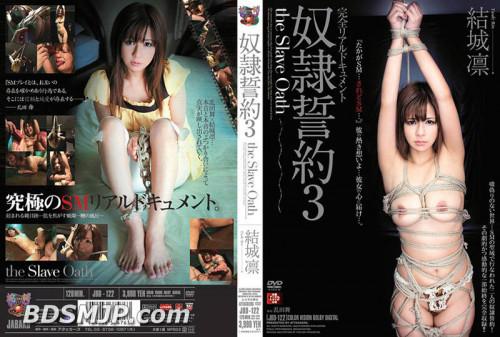 Hardcore Slave Pledge vol.3 Censored Asian