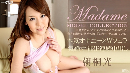 1Pondo Madame Model Collection – Akari Asagiri