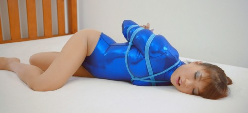 Restricted Senses - Beautiful Bodysuit