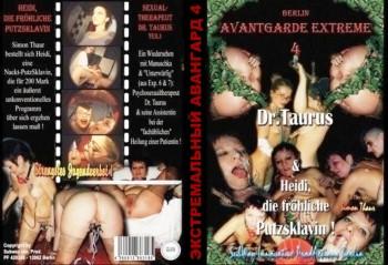 Avantgarde Extreme 4