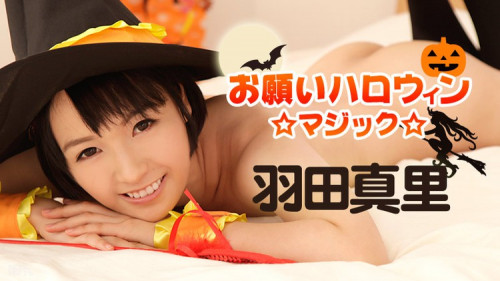Mari Haneda – Please Halloween Magic