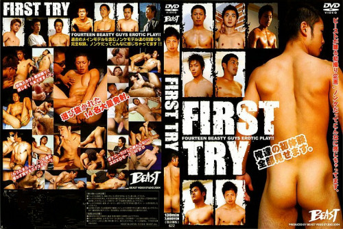 First Try vol.01 Asian Gays