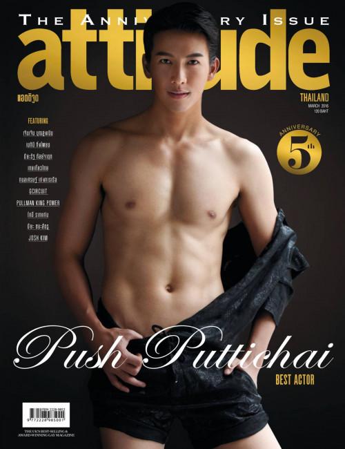 Attitude March 2016 Gay Pics