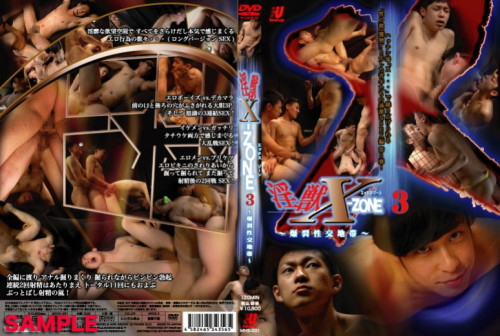 Lewd Beasts X-Zone vol.3 Gay Asian
