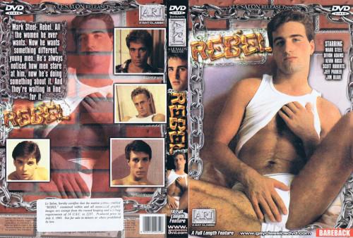 Bareback Rebel (1987) - Mark Steel, Devon Adams, Kevin Ross Gay Retro
