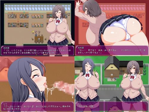 Reward club is cheap Big breasts Hentai games