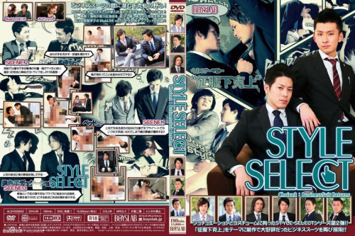 Style Select Choice vol.2 BusinessSuit Returns Asian Gays