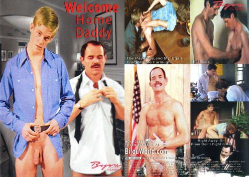 Bijou Video – Welcome Home  (1993)