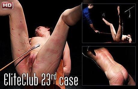 Elite Club 23rd Case HD