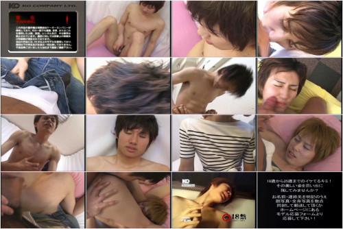 Virtual Kiss Asian Gays
