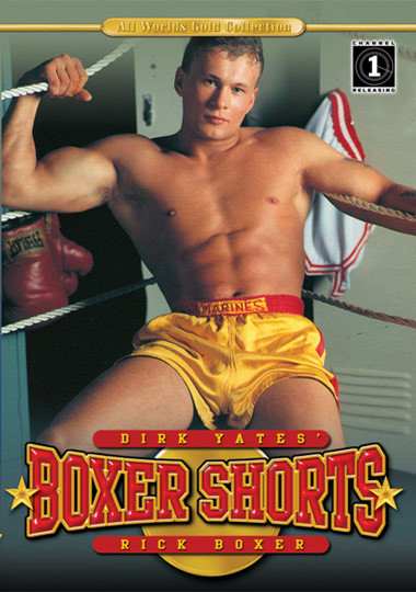 All Worlds Video - Boxer Shorts Gay Retro