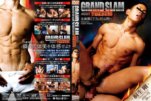 Grand Slam vol.#001 - Takeshi Asian Gays