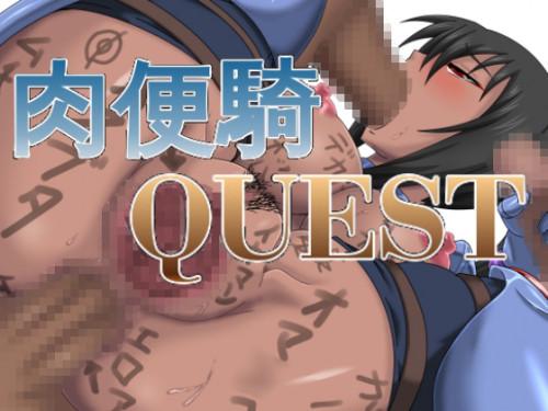 Nikubenki Quest Hentai Games