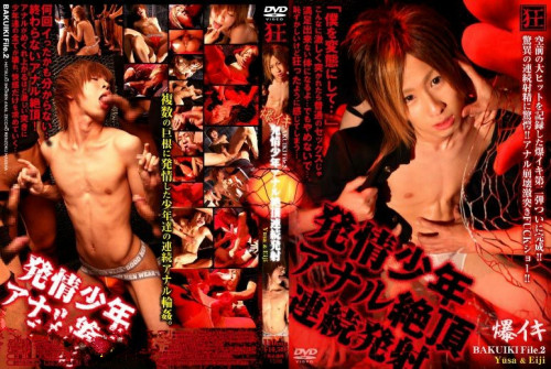 Explosive vol.2 - Young Men in Heat Anal Climax Consecutive Cumming Asian Gays