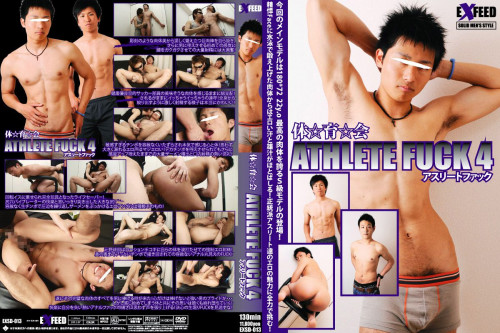 Athlete Fuck vol.4 Asian Gays