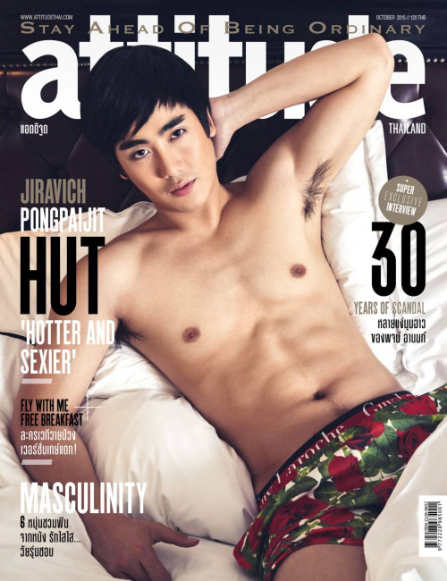 Attitude October 2015 Gay Pics