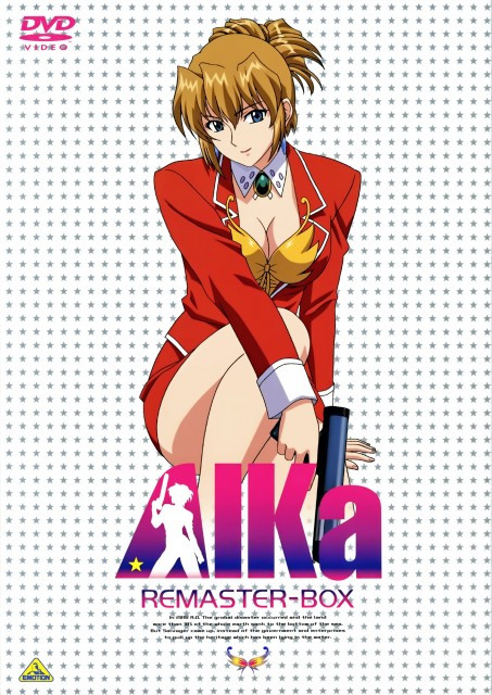 Aika Ep. 2 Anime and Hentai