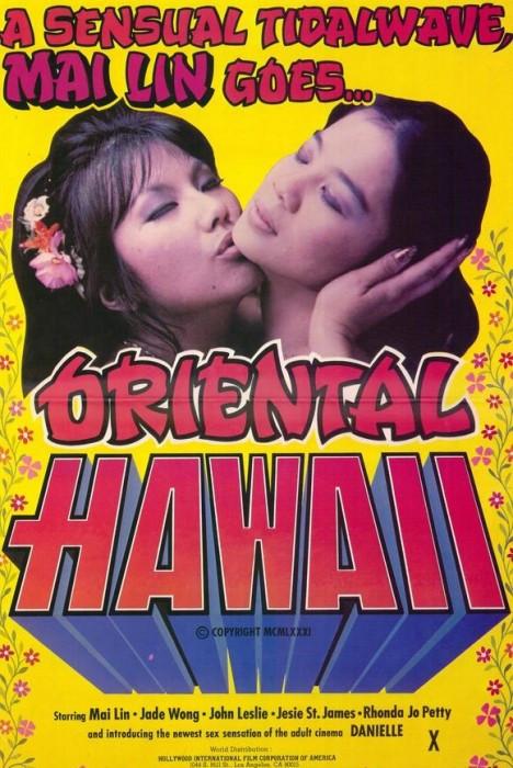 Mai Lin Goes Oriental Hawaii (1982) - Mai Lin, Jade Wong, Danielle