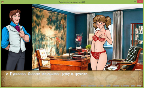 Bad Manners Hentai games