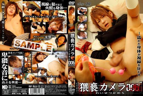 Obscene Camera Vol.006 - Gays Asian, Fetish, Cumshot - HD