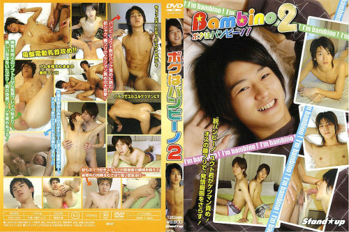 Bambino vol.2 Gay Asian
