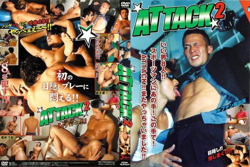 Attack vol.2 Gay Asian