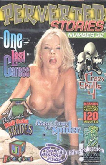 Perverted Stories   vol.32