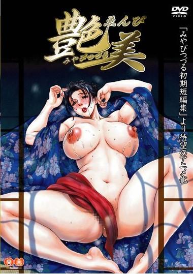 Enbi Anime and Hentai