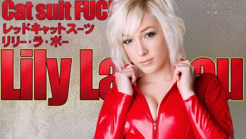 Lily Labeau Red Castsuit