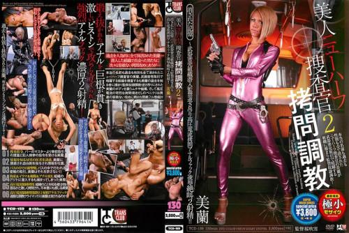 Transsexual Beauty Investigator Torture Torture vol.2 Erased Storage Shemale