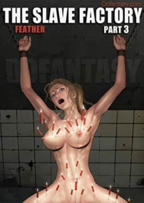 Kinky Fantasy Part 1 Comics
