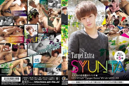 Target Extra Syunta (2017)