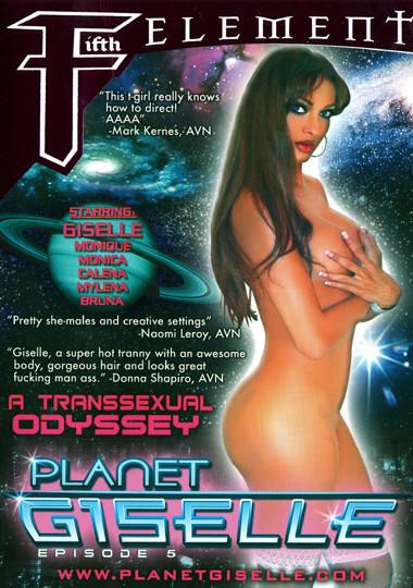 Planet Giselle vol5
