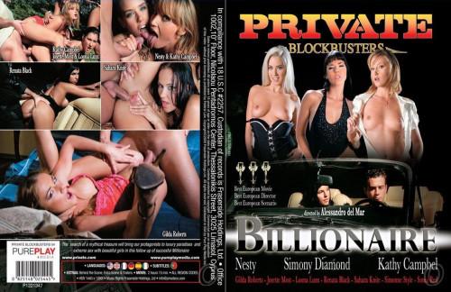 Private Blockbusters 4 : Billionaire (Rus) Russian