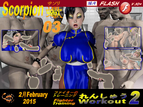 (Flash) Fighter Training - Workout ver.2 Porn games
