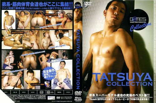 Tatsuya Collection Gay Asian