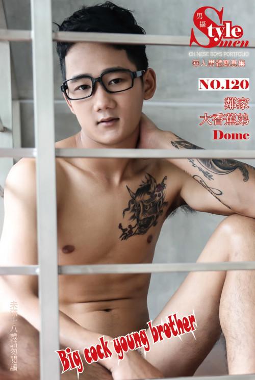 Dome Gay Pics
