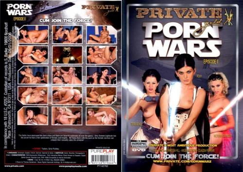 Private Gold 83 : Porn Wars 2 (Rus) Russian Sex