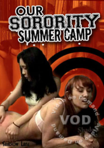 Our Sorority Summer Camp DVD