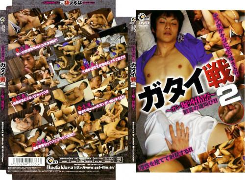Body-Builders Battle vol.2 - Fucking & Cumming Festival Asian Gays